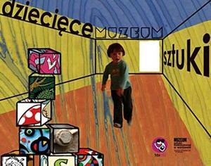 16 października warsztaty dla dzieci