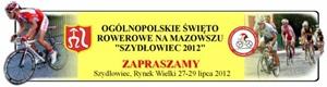 Ogólnopolskie święto rowerowe w Szydłowcu !!!