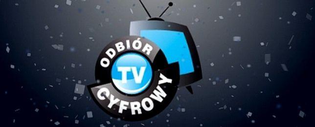 Niebawem rozpocznie się nadawanie naziemnej telewizji cyfrowej
