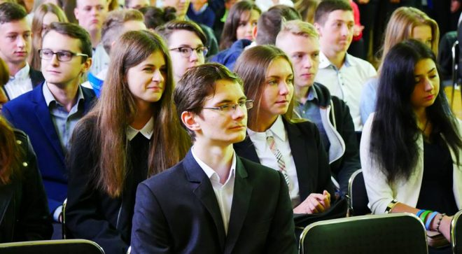 Początek roku szkolnego 2017/2018