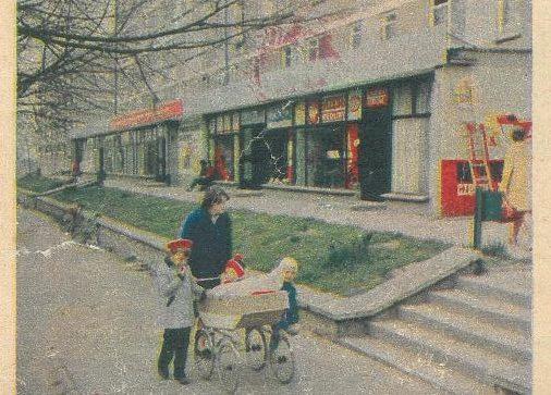 """1973 rok. Szydłowiec w magazynie """"Przyjaźń"""""""