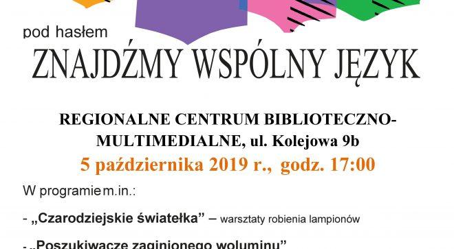 Noc Bibliotek w Szydłowcu