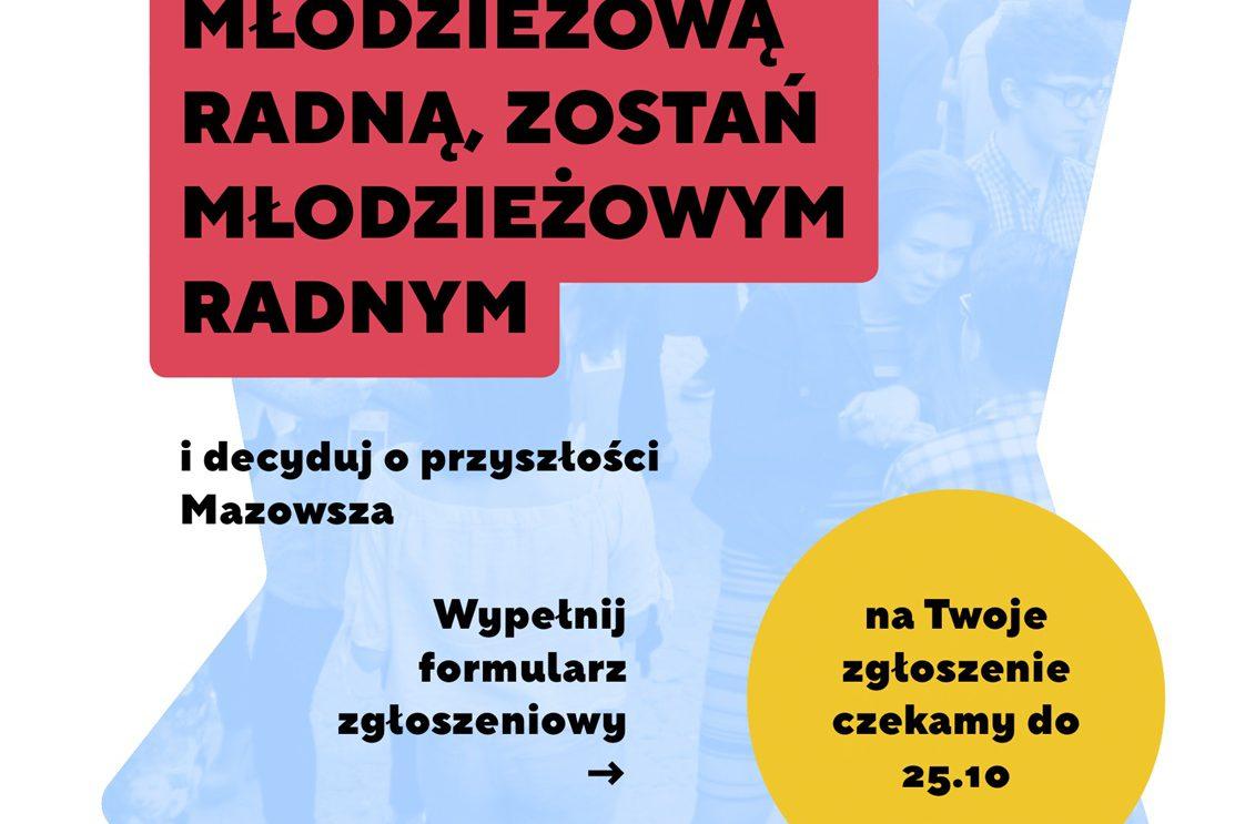 Rusza rekrutacja do Młodzieżowego Sejmiku Województwa Mazowieckiego