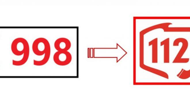 Od teraz 998 przekierowuje do Centrum Powiadamiania Ratunkowego