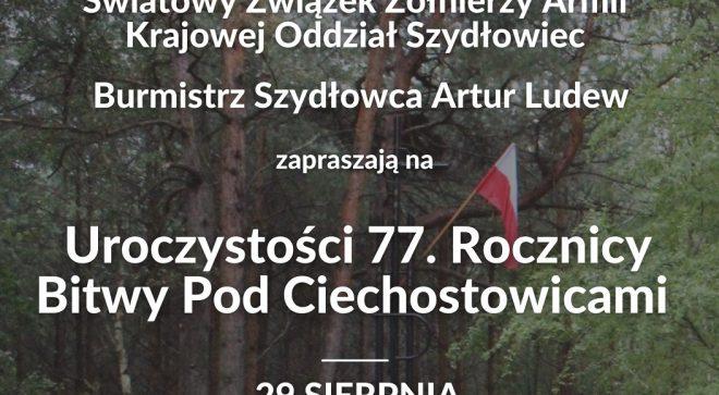 Zaproszenie na uroczystości 77. rocznicy Bitwy pod Ciechostowicami